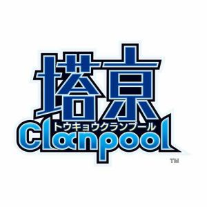 塔亰Clanpool 通常版 PSVita VLJM-38029