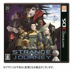 真・女神転生 DEEP STRANGE JOURNEY 通常版 3DS
