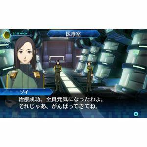 アトラス 真・女神転生 DEEP STRANGE JOURNEY 通常版 3DS CTR-P-AJ9J