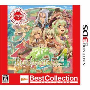 マーベラス ルーンファクトリー4 Best Collection 3DS通常版 CTR-2-AR4J
