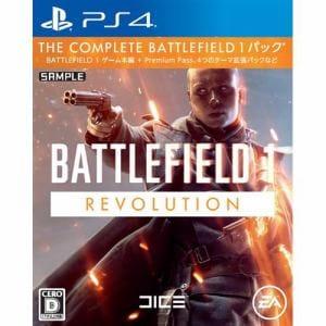 バトルフィールド 1 Revolution Edition PS4 PLJM-16052