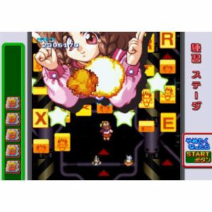 角川ゲームス ゲーム天国 CruisinMix 通常版 PS4 PLJM-16050