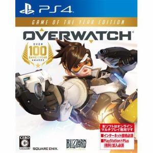オーバーウォッチ ゲームオブザイヤー・エディション PS4 PLJM-16076