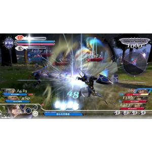 DISSIDIA FINAL FANTASY NT PS4 通常版 PLJM-16060