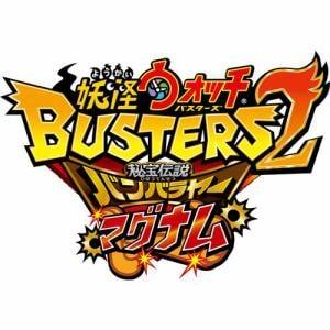 妖怪ウォッチバスターズ2 秘宝伝説バンバラヤー マグナム 3DS CTR-P-BYMJ