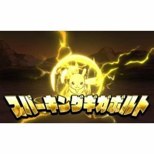 ポケットモンスター ウルトラサン 3DS CTR-P-A2AJ