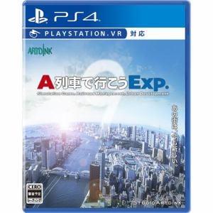 スタジオ・アートディンク A列車で行こうExp. PS4 PLJM-16034