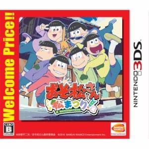 おそ松さん 松まつり! Welcome Price!! 3DS CTR-2-BW3J