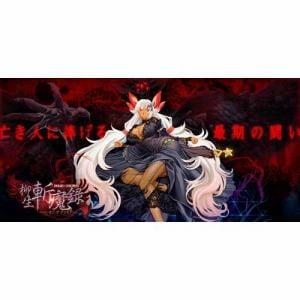 角川ゲームス DEMON GAZE2 Global Edition PSVita VLJM-38052