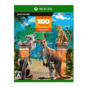 Zoo Tycoon: アルティメット アニマル コレクション XboxOne GYP-00009