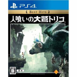 人喰いの大鷲トリコ Best Hits PS4 PCJS-66016