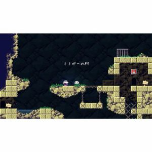 Cave Story+  Nintendo Switch HAC-P-AB92C