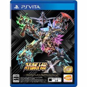 スーパーロボット大戦X プレミアムアニメソング&サウンドエディション PSVita版 VLJS-08012