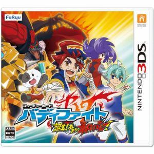 フューチャーカード バディファイト 誕生!オレたちの最強バディ! 3DS CTR-P-BFBJ