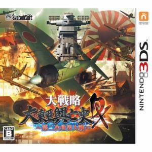 大戦略 大東亜興亡史DX~第二次世界大戦~ 3DS CTR-P-BFEJ