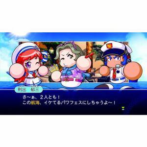 実況パワフルプロ野球2018 PS4 VF024-J1