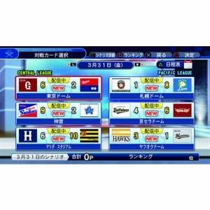 実況パワフルプロ野球2018 PSVita VN018-J1