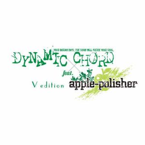 DYNAMIC CHORD feat.apple-polisher V edition 通常版 PSVita VLJM-35392