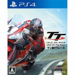TT Isle of Man(マン島TTレース):Ride on the Edge  通常版 PS4 PLJM-16088