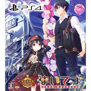 まいてつ -pure station- 特別豪華版 with フィギュア PS4 YET-0091