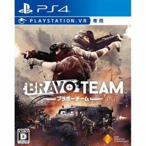 Bravo Team(ブラボーチーム)PS4 通常版 PCJS-66012 PlayStationVR専用