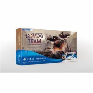 Bravo Team PlayStationVRシューティングコントローラー同梱版 PCJS-66011 PlayStationVR専用