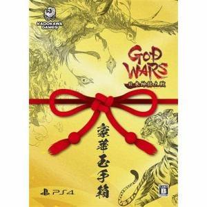 GOD WARS 日本神話大戦 数量限定版「豪華玉手箱」 PS4版 KGP4-18001
