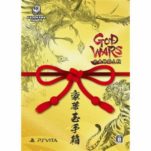 GOD WARS 日本神話大戦 数量限定版「豪華玉手箱」PSVita版 KGPV-18001
