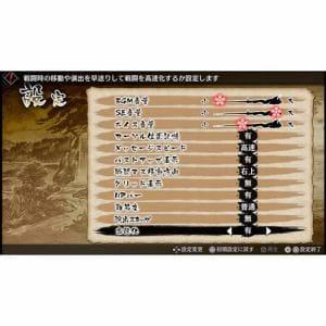 GOD WARS 日本神話大戦 通常版 PSVita版 VLJM-38094