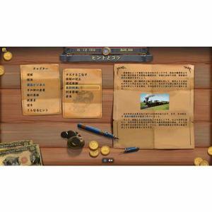 レイルウェイ エンパイア PS4 PLJM-16205