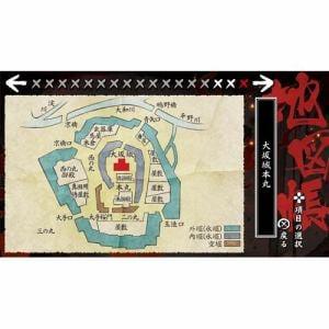 真紅の焔 真田忍法帳 通常版 PSVita VLJM-38097