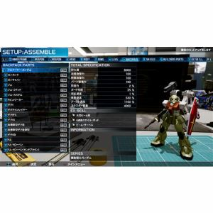 New ガンダムブレイカー 通常版 PS4 PLJS-36044