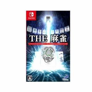 THE 麻雀 Nintendo Switch版 HAC-P-ALQSA