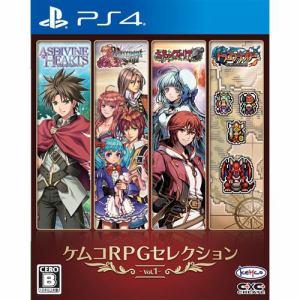 ケムコRPGセレクション Vol.1  PS4 PLJM-16177