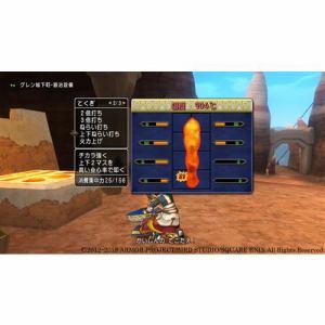 ドラゴンクエストX オールインワンパッケージ Nintendo Switch版 HAC-Y-ADNWB (version1~4)