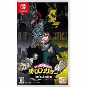 僕のヒーローアカデミア One's Justice Nintendo Switch版 HAC-P-AL72A