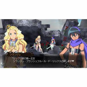 Code of Princess EX Nintendo Switch HAC-P-AF86B