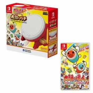 太鼓の達人 Nintendo Switchば~じょん! + 太鼓の達人専用コントローラー 「太鼓とバチ for Nintendo Switch」 セット