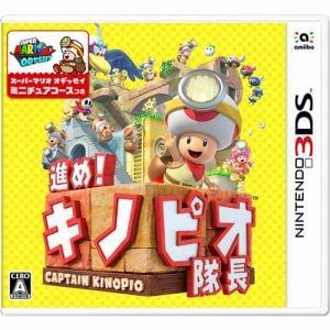 進め!キノピオ隊長 3DS版 CTR-P-BZPJ