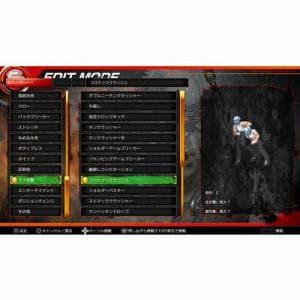 ファイヤープロレスリングワールド 通常版 PS4 PLJS-70117