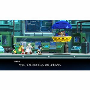 ロックマン11 運命の歯車!! コレクターズ・パッケージ amiibo同梱版 Nintendo Switch版