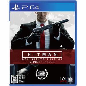 ヒットマン ディフィニティブ・エディション PS4 PLJM-16241