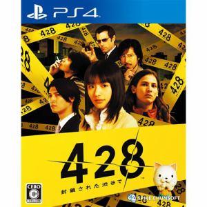 428 封鎖された渋谷で PS4 PLJS-70120