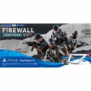 Firewall Zero Hour PlayStationVRシューティングコントローラー同梱版 PS4 PCJS-66023 PlayStationVR専用