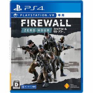 Firewall Zero Hour PS4 通常版 PCJS-66024 PlayStationVR専用