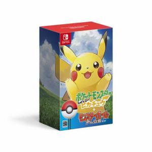 ポケットモンスター Let's Go! ピカチュウ モンスターボール Plusセット Nintendo Switch HAC-R-ADW2A