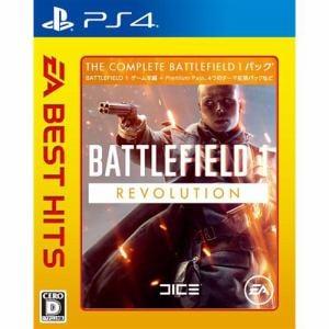 EA BEST HITS バトルフィールド 1 Revolution Edition PS4 PLJM-16290