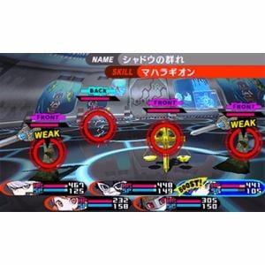 ペルソナQ2 ニュー シネマ ラビリンス 3DS CTR-P-AQ2J