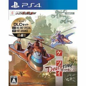 ケツイ Deathtiny ~絆地獄たち~ PS4 PLJM-16312