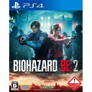 BIOHAZARD RE:2 通常版 PS4 PLJM-16288